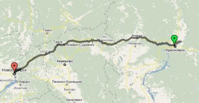 Высокий поезд с канска до новосибирска Николаевна 2016-12-19