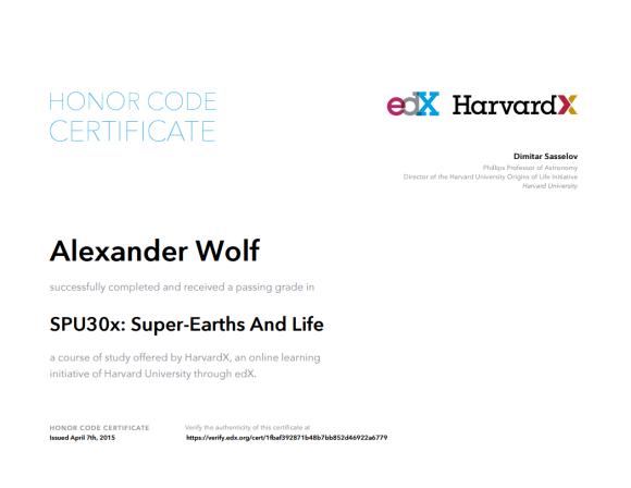 Сертификат об окончании курса